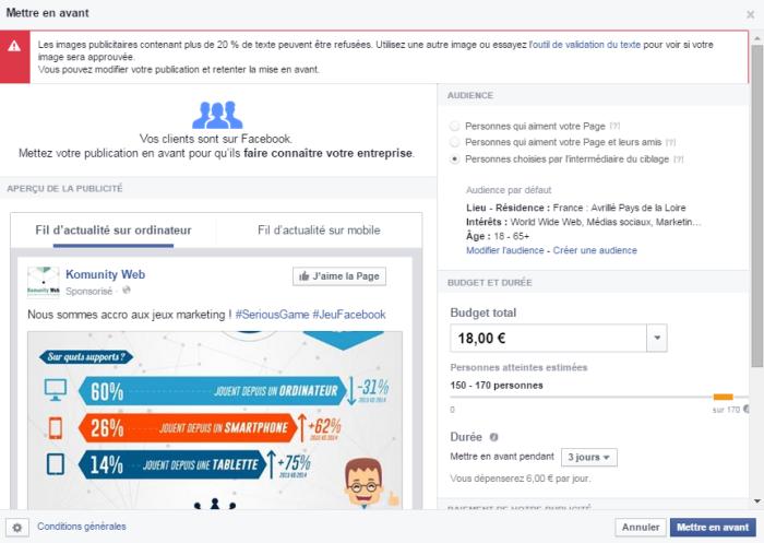 outil-gestion-pub-facebook